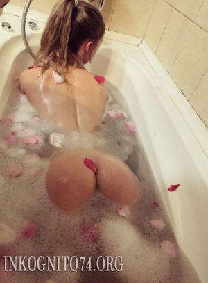 Индивидуалка Розалия анкета №102123 1