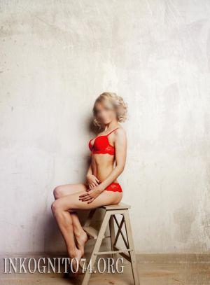 Индивидуалка Марина анкета №69232702 мини фото 3