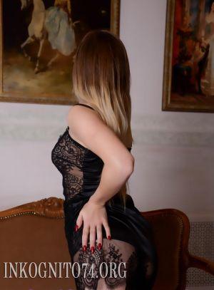 Индивидуалка Натали анкета №69232737 мини фото 5