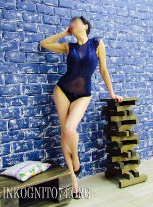 Индивидуалка Ирина анкета №99270 мини фото 2