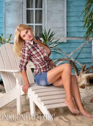 Индивидуалка Алиса анкета №67915203 мини фото 4