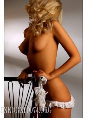 Индивидуалка Шакира анкета №67145633 мини фото 4
